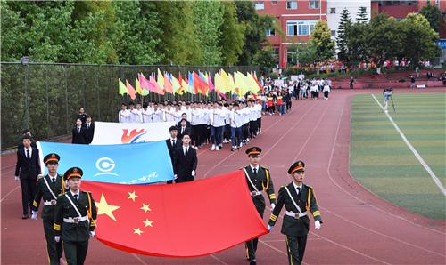 重庆信息职院第16届春季运动会开幕