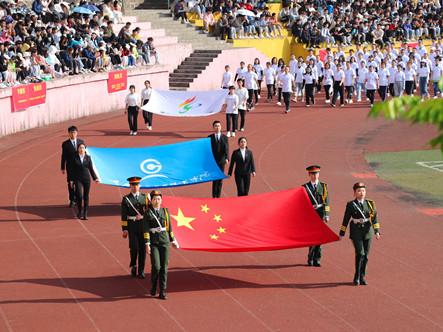 重庆信息职院第十八届春季运动会拉开帷幕