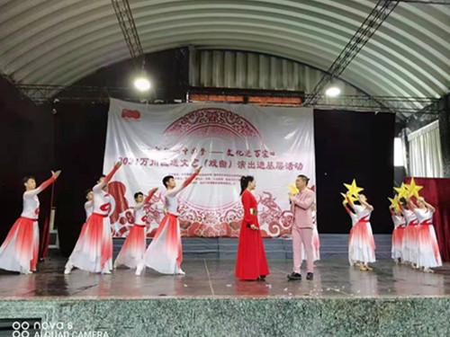 庆祝建党一百周年,重庆三峡歌舞剧团为我校送文艺下基层