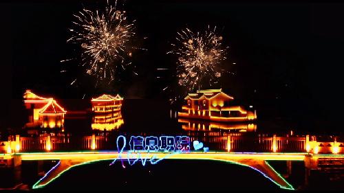 """""""祈福在信院,好运迎新年""""活动圆满举行"""